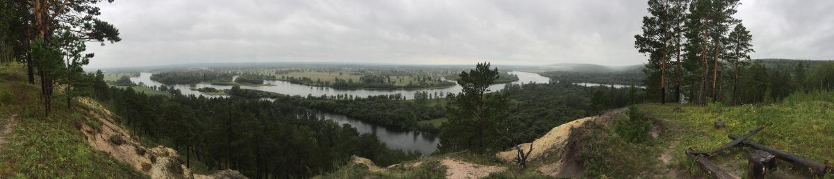 In Sibirien
