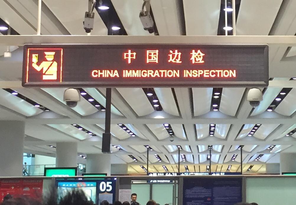 China, wir müssenreden